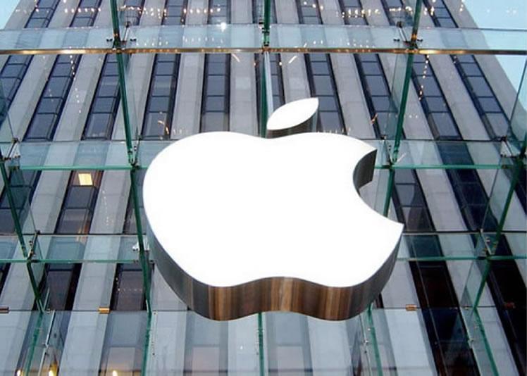 Ver noticia 'Noticia 'Apple cierra un trimestre de récord mejorando sus resultados y aumentando las ventas del iPhone''