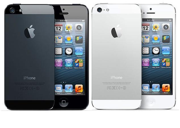 Ver noticia 'Un iPhone 5 explota al finalizar una llamada y causa daños en los ojos a su dueña'