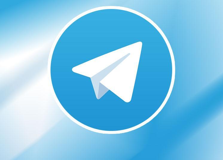 La privacidad dispara las dudas sobre Telegram