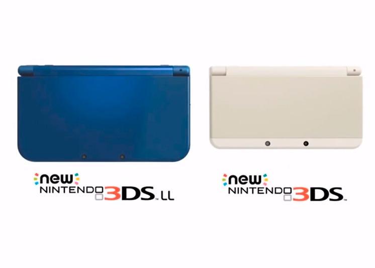 Nuevas consolas New Nintendo 3DS