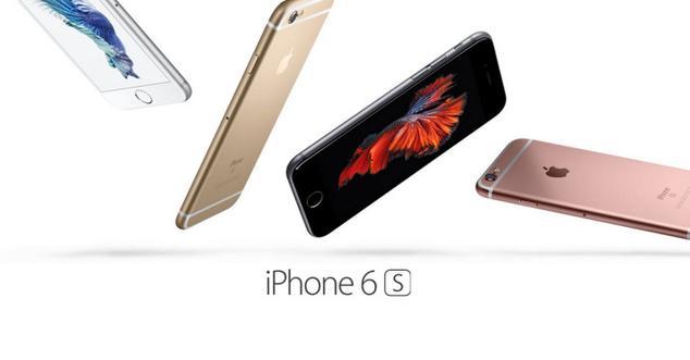 comparativa iphone 6s versus gama alta
