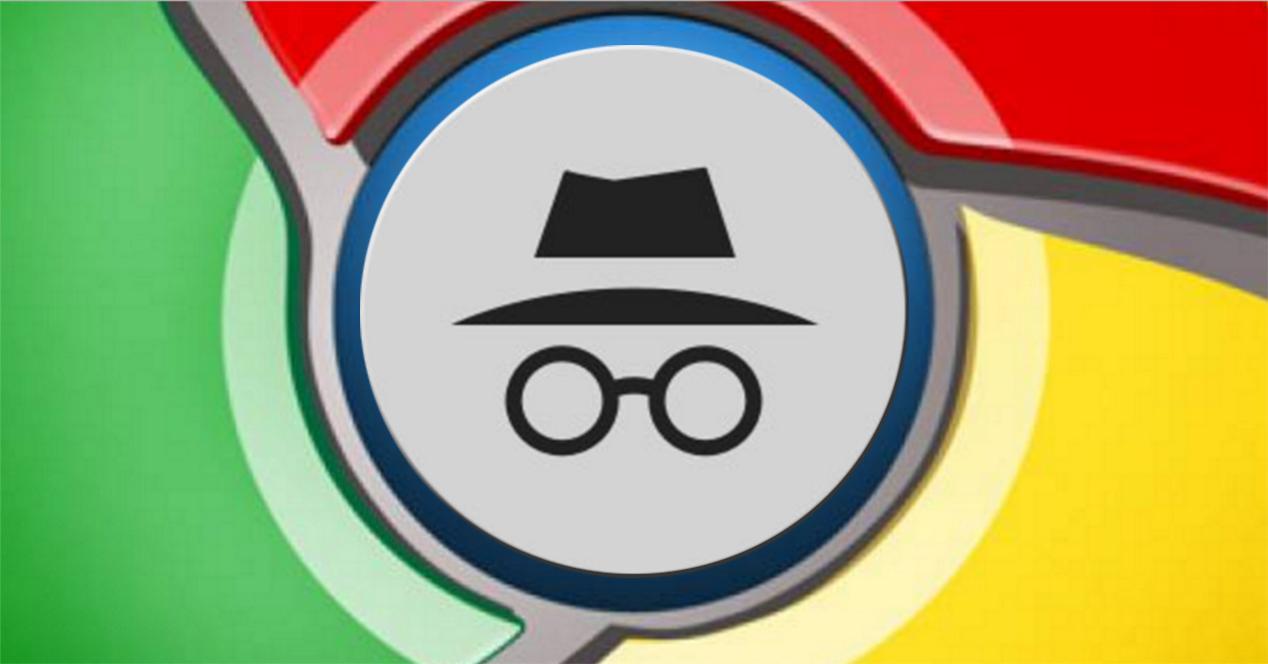 modo incognito Chrome