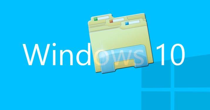 Nuevo Explorador archivos Windows 10