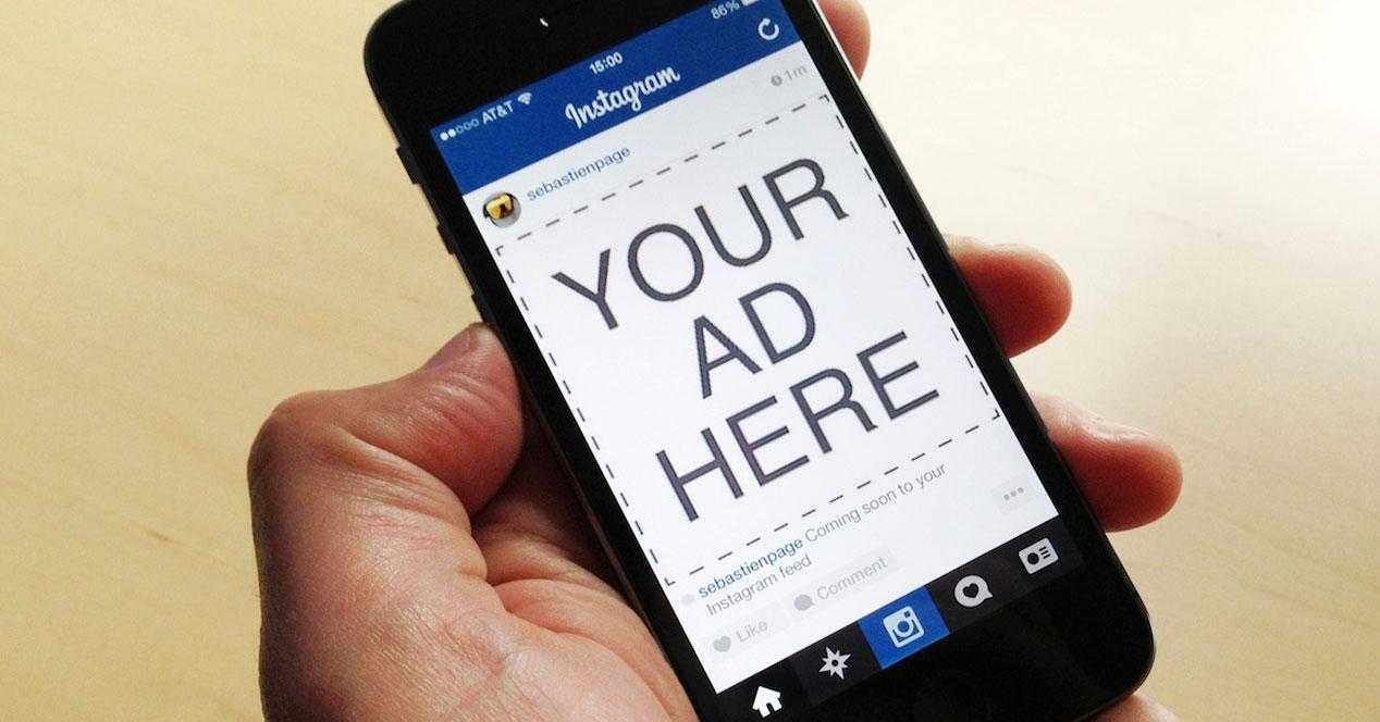 anuncios