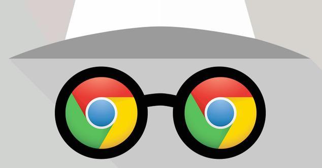 Ver noticia 'Así es como Google va a mejorar el modo incógnito de Chrome para aumentar tu privacidad al navegar'