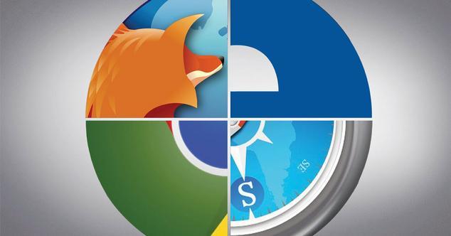 navegadores-web