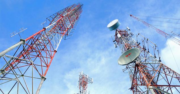 telecomunicaciones antenas