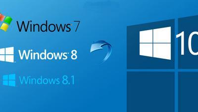 ¡Corre! Todavía puedes actualizar a Windows 10 gratis