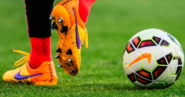 ofertas fútbol cnmc