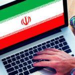 """Irán completa la primera fase de su propio """"Internet"""""""