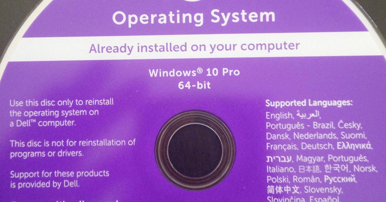 pre-instalar software