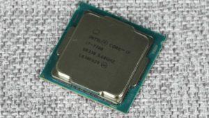 Nuevo i7-7700K y placas Z270: ¿cuánto mejor rendirán?