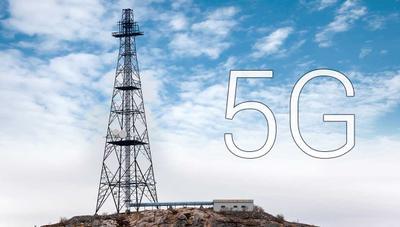 La primera subasta del 5G empieza la semana que viene con Movistar, Orange, Vodafone y MásMóvil
