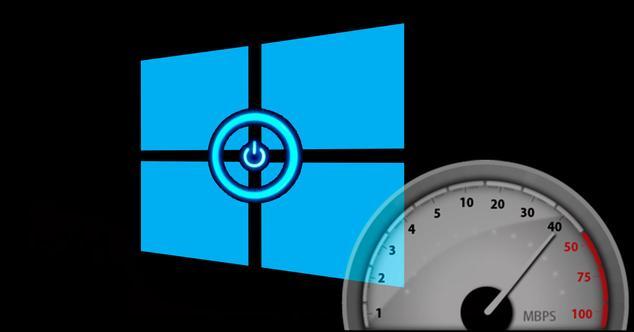 apagado rápido de windows