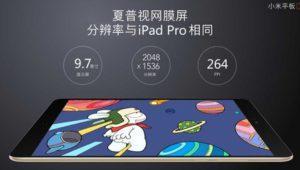 Xiaomi Mi Pad 3: se filtra la tablet de 10 pulgadas con Intel Core m3 por 273 euros