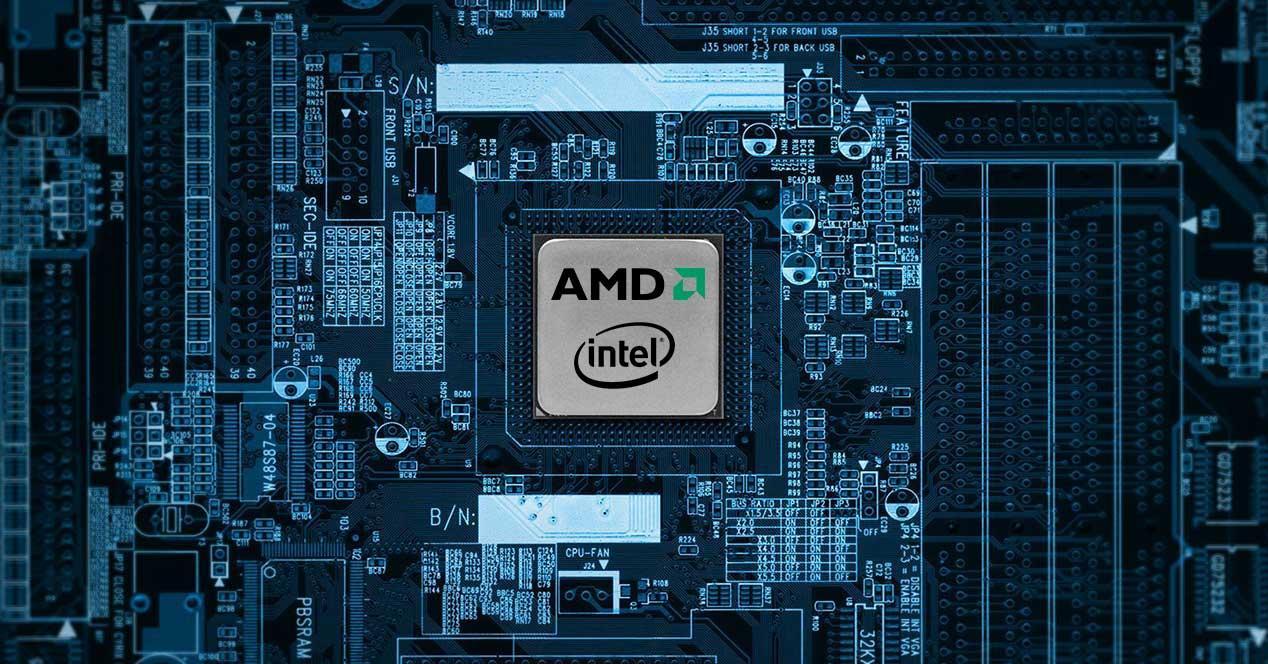 amd-intel-procesador