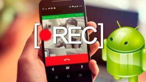 Cómo grabar las videollamadas de WhatsApp
