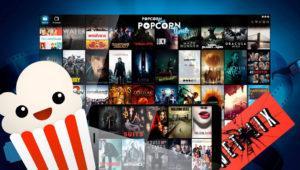 ¿Está mejorando la seguridad de la industria del cine para evitar la fuga de screeners?
