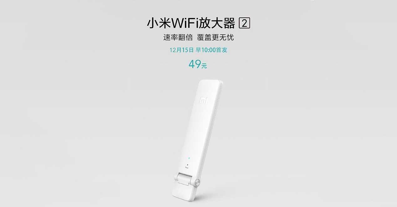 xiaomi-repetidor-wifi