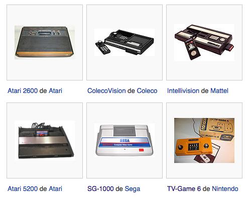 consolas de primera y segunda generacion
