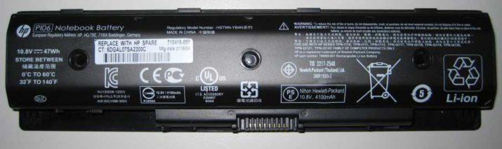 hp-bateria-afectada
