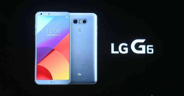 Ver noticia 'LG G6: Características técnicas oficiales y todos los detalles'