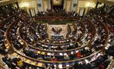 Una nueva ley permitirá a los partidos políticos enviarte al móvil propaganda electoral sin consentimiento