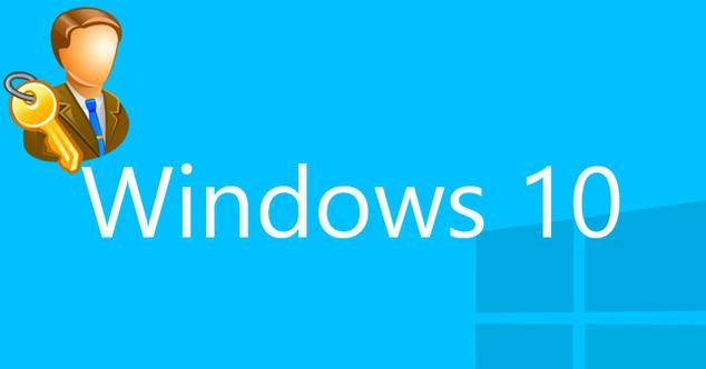 administrador Windows 10