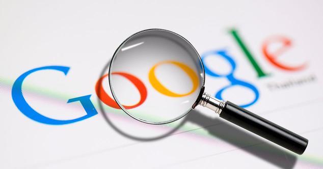 Historial de Google