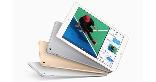 nuevo ipad-9,7-pulgadas