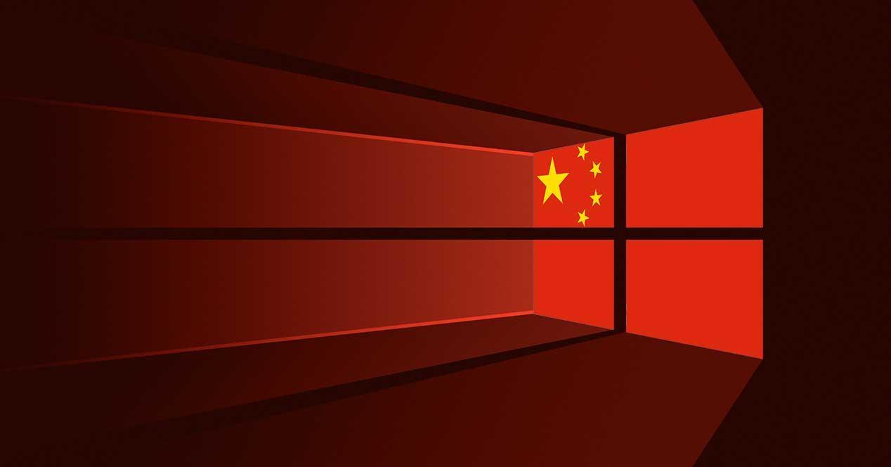 windows-10-para-china