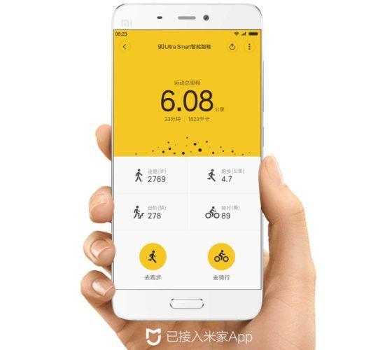 xiaomi-zapatillas-app