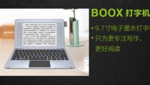 Este portátil con tinta electrónica tendría una batería casi infinita
