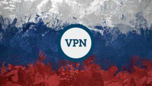 Prohibir VPN que no apliquen censura: lo último que propone Rusia