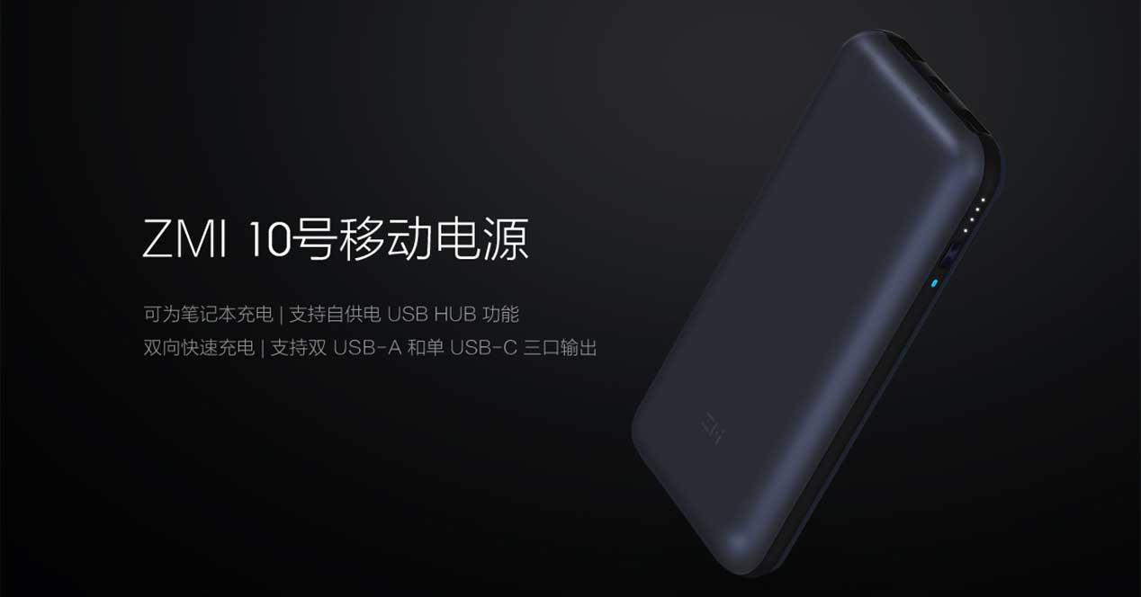 xiaomi-batería-externa-zmi-10