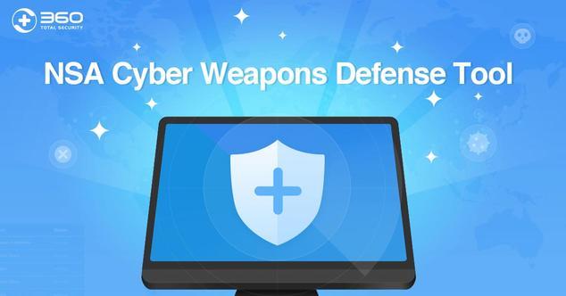 nsa cber weapons