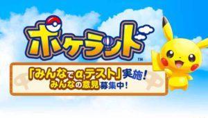 Pokéland, el próximo juego de Pokémon para iOS y Android