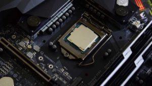 Intel promete un 30% de mejora en sus proximos procesadores ¿cumplirá esta vez?