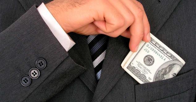 """Ver noticia 'La Justicia cifra en 100 millones de euros el fraude de """"la rueda"""" de la SGAE'"""