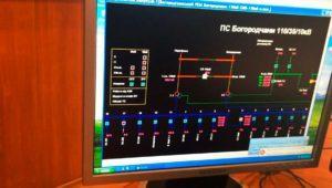 Graban en vídeo como los hackers toman el control del ratón en una central eléctrica