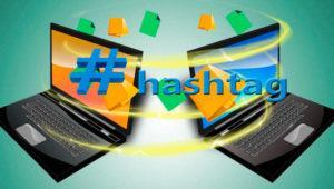 Cómo compartir archivos usando Hashtag