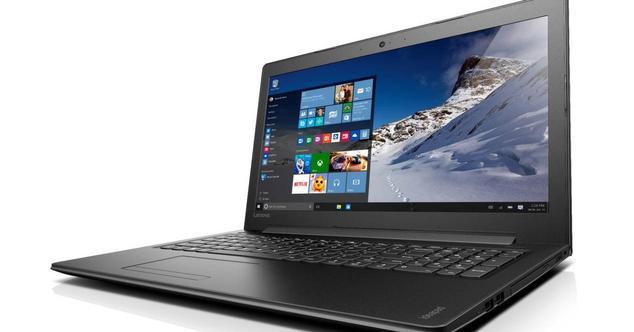 Oferta de portátiles Lenovo
