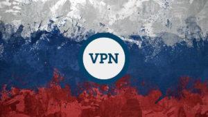 La prohibición de usar VPNs contra la piratería es peligrosa, advierten los expertos