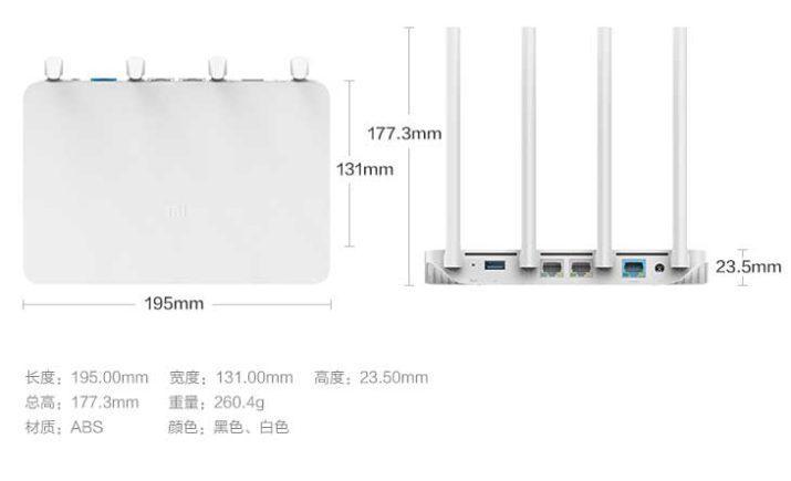 xiaomi mi router 3g dimensiones