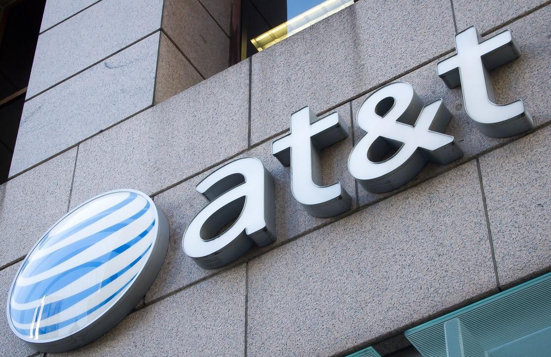ATT logo en tienda
