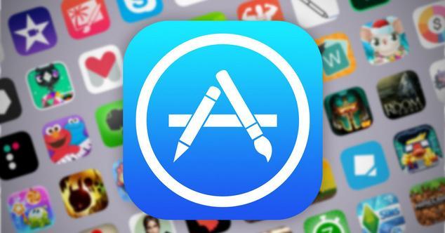 Baneo en la App Store Apple