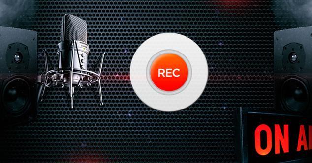 Ver noticia 'Cómo reproducir y grabar música de la radio desde Internet'