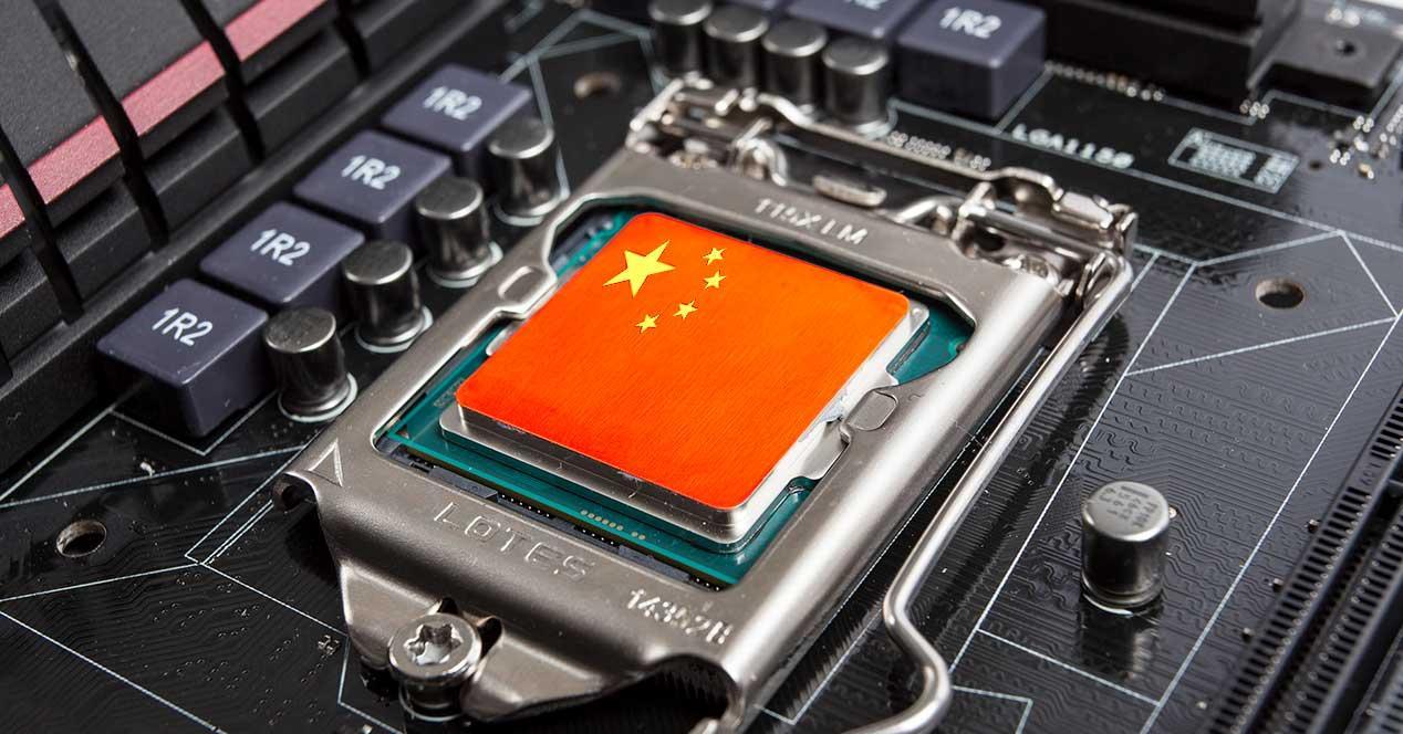 procesadores chinos