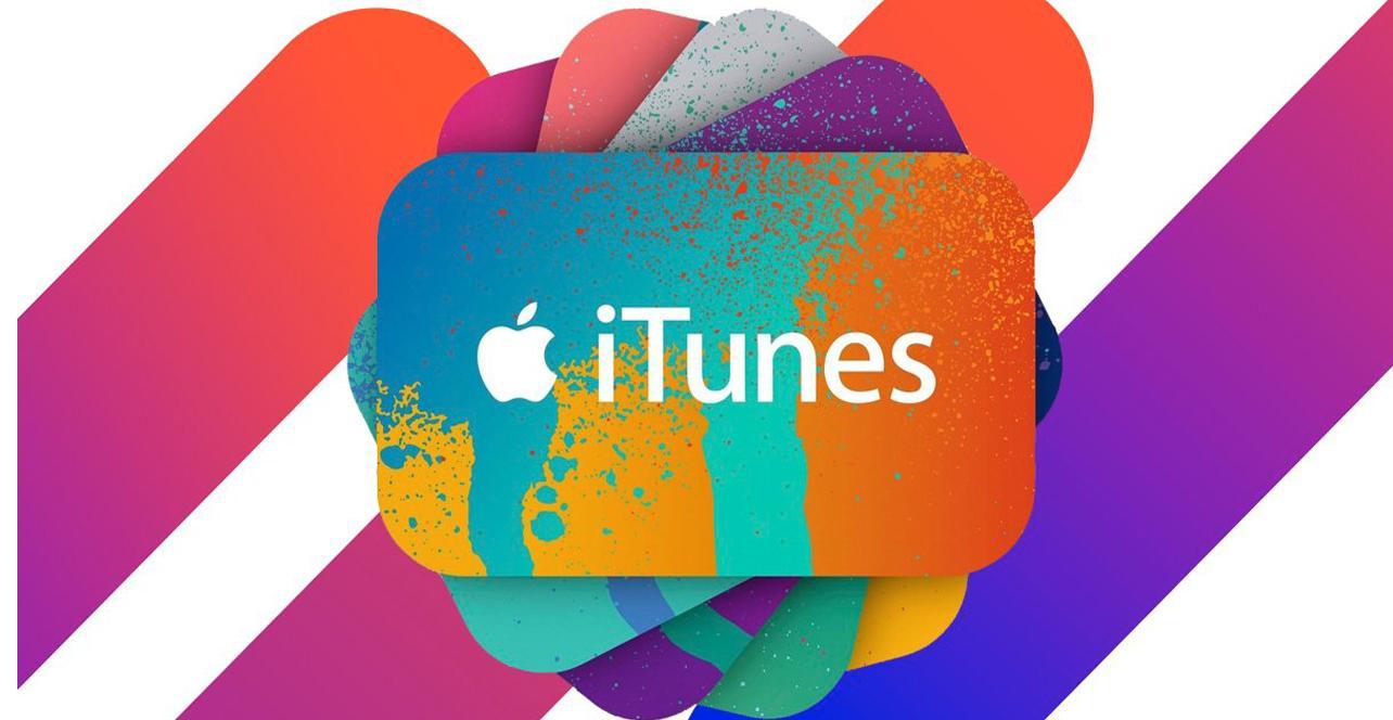 iTunes Apple cine