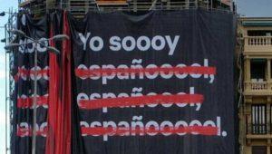 La Guardia Civil denuncia a Netflix en defensa de las víctimas de ETA